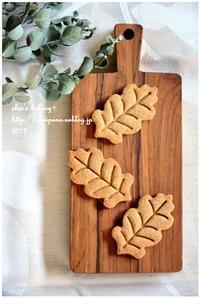 葉っぱのスパイスクッキー - *sheipann cafe*