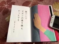 にやり〜ほっこりな時間(o^^o) - アロマセラピー☆ホーリーフ アロマ&クリスタルセラピー サロン&スクール ++癒しの森から ++