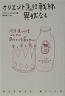『オリエント急行戦線異状なし』(マグナス・ミルズ、訳=風間賢二、DHC) - 晴読雨読ときどき韓国語