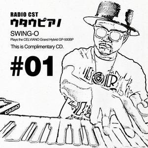 6.8木曜日のMy Favorite SoulでCDプレゼント!!! - Jazz Maffia BLOG