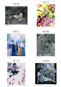 Weg2017展 - Higashida Risa