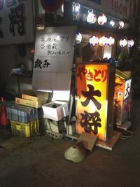 新潟市「大将」新潟で1番美味しい焼きそば - ビバ自営業2