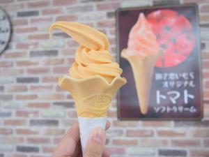 トマトソフトクリーム:田さ恋いむら(田舎館村)*ソフトクリームめぐり(63) - 津軽ジェンヌのcafe日記
