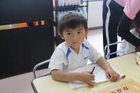 数のワーク(ひまわり) - 慶応幼稚園ブログ【未来の子どもたちへ ~Dream Can Do!Reality Can Do!!~】