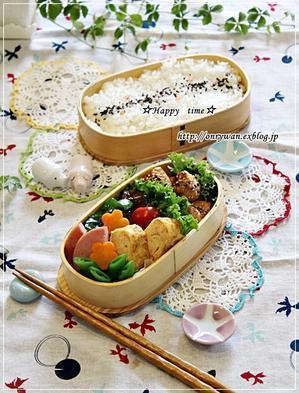 ゴマ照りチキン弁当と常備菜作り♪ - ☆Happy time☆