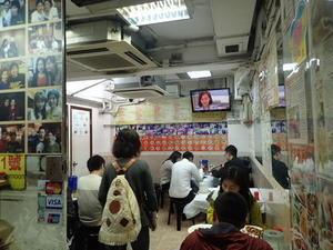 3月香港旅:誕生日は大好きな「橋底辣蟹」で晩ごはん♪ - 渡バリ病棟