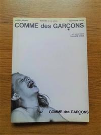 COMME des GARCONS 本 - 自立神経失調症フルコース