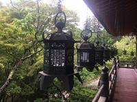 うましうるわし奈良 談山神社 - 奈良・桜井の歴史と社会