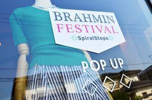 """Brahmin フェスティバル POP UP!2日目...5/28sun"" - SHOP ◆ The Spiralという館~カフェとインポート雑貨のある次世代型セレクトショップ~"