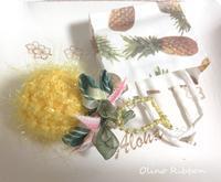 リボンレイ銀座~ crystal pineapple lei ~ - 私らしく輝いて*  毎日が Ribbon Days *