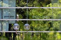 緑のガラス - 和む由もがな