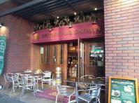 BRITISH PUB DARWIN/札幌市 北区 - 貧乏なりに食べ歩く
