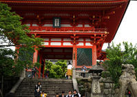 清水寺から祇園へ(京都) - お茶にしませんか