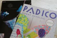 パジコさんに著作本用の素材を提供していただきました - ビーズ・フェルト刺繍作家PieniSieniのブログ