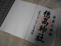 松本クラフトフェア・・その2・・・おまけ - 藍ちくちく日記