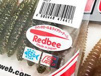Redbeeに新色6色 - WaterLettuceのブログ