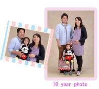 10年アルバム - 中山写真館のブログです。