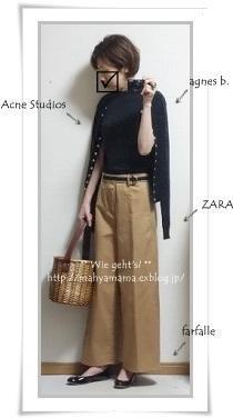 ◆コーデ◆ agnes b. カーデ × Acne Studios T × ZARA ワイドパンツ × farfalle 黒バレエ - Wie geht's?