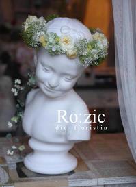 2017.5.29 グリーン×レモンイエローの花冠とリストレット/プリザーブドフラワー - Ro:zic die  floristin