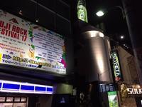 渋谷「TSUTAYA O-WEST」★★★☆☆ - 紀文の居酒屋日記「明日はもう呑まん!」