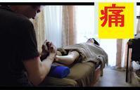 【コラボ動画】岩ちゃんに足リフレやってもらいました。 - リラクゼーション整体 ツボゲッチューりらく屋