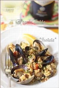 貝類のフレーグラ&めかじきの軽い燻製 - isolala日記