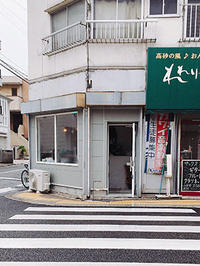 HIGHTIDE STORE   /    NO COFFEE   その他…  福岡・薬院 - Favorite place  - cafe hopping -