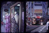 神田 - 写真日記