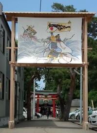 20170527 【直江八幡宮】春祭りの神事 - 杉本敏宏のつれづれなるままに