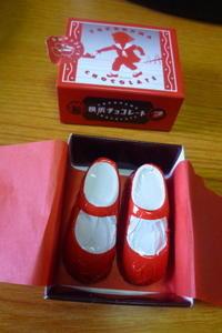 赤い靴のチョコレート。 - Happy world by yoshiko