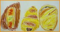 5/28 子供アート教室~パンの香りいっぱいの教室~と、5/27イベントのご報告 - miwa-watercolor-garden