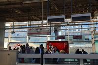 今からちょっと博多に行ってきますから - 写真撮り隊の今日の一枚2