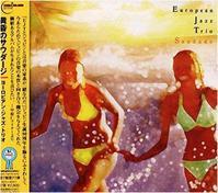 """♪549 European Jazz Trio  """" 黄昏のサウダージ """"  CD 2017年5月29日 - 侘び寂び"""