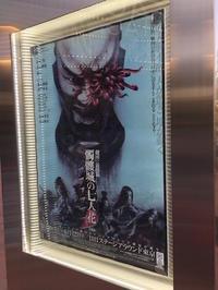 劇団☆新感線 髑髏城の七人 Season花 @ IHI Stage Around Tokyo  - mayumin blog 2