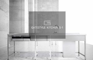 ステンレスフレームキッチン。 - エヌテック スタッフブログ