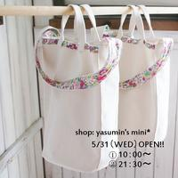 新作「2WAYバッ」と 定番「丸いバッグ」のご紹介* - yasumin's cafe*