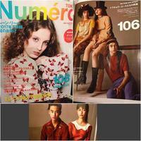 雑誌掲載 NUMERO7・8月号 - carboots