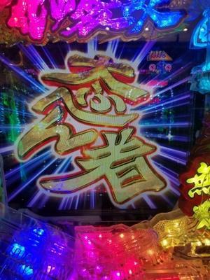大ふへん者 - チャーターボート ASURA
