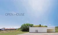 6/24〜6/26 【シンプルで美しい、平屋のお家の見学会】 - Bd-home style