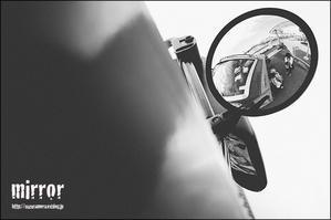 バックミラー - すずちゃんのカメラ!かめら!camera!