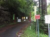 奥三界岳(1,810m) - ヤマオヤジの登山日記