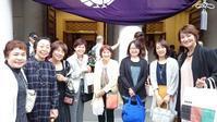 歌舞伎観劇会 - メナード☆えびな駅前&東こうじや