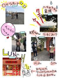 デジタルカメラマガジン ロケ(写真編) - エコ ブログ