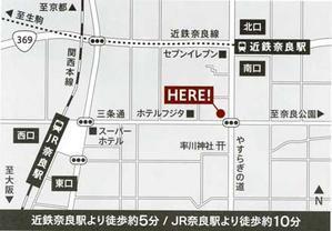 奈良市観光センターにカフェ&レストラン - 平城宮跡の散歩道