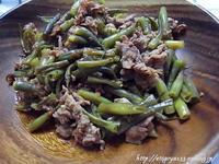 鞘隠元豆をたっぷり食べる - 丁寧な生活をゆっくりと2