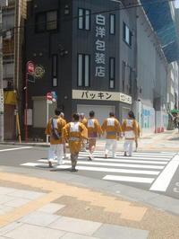 浅草三社祭りの風景 - 活花生活(2)