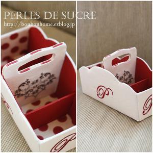 自宅レッスン トランクスタイルの箱 持ち手付きのバスケット ディスプレイボックス シャポースタイルの箱 - Perles de sucre