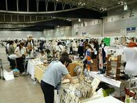感謝と反省~ヨコハマハンドメイドマルシェ2017~ - 横浜港北・M工房店主のハンドメイド&ランニング雑記帳