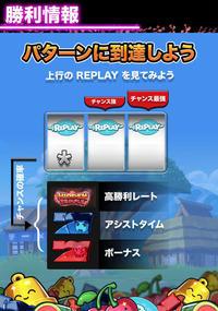 オンラインカジノで大きく大当たり! - カジノで世界を回るポンコツライター