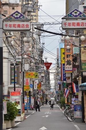 大阪の湯女風呂 その二 - 花街ぞめき  Kagaizomeki